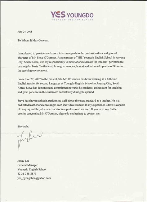 professional reference letter professional teaching portfolio