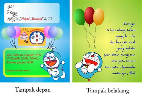 contoh design kartu undangan ulang  anak contoh isi undangan