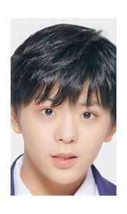 Lee Tae Sung Produce X 101 - K-Pop Database / dbkpop.com