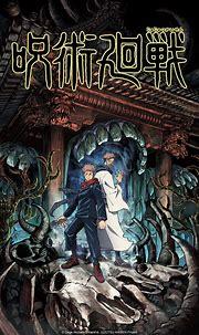 Jujutsu Kaisen anime airs on Crunchyroll this October, key ...