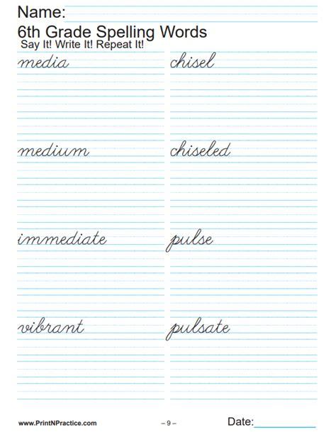 grade vocabulary words  definitions