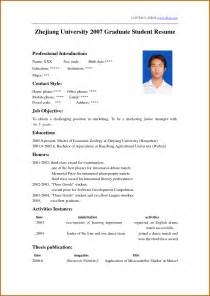 college student part time job resume template how to write a cv cvs
