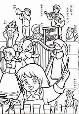 Coloring Tarp Pollyanna Template sketch template