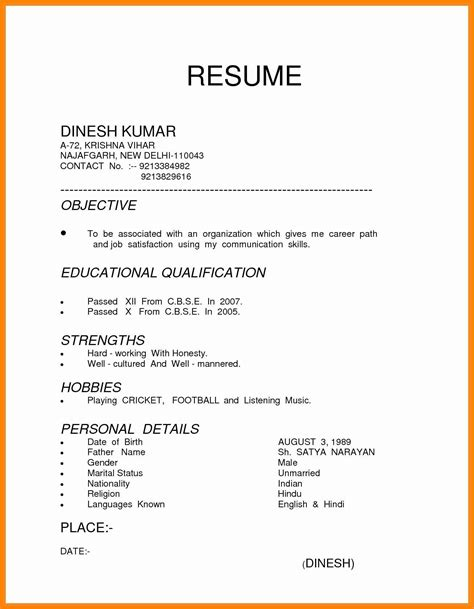 7+ Educational Qualification Sample  Dragon Fire Defense. Employer Resume Search. Resume Examples For Highschool Students With No Work Experience. How To Make A Resume Online For Free. Resume Cover Letter Examples For Customer Service. Housekeeping Sample Resume. How To Build An Acting Resume. Best Resume Format For Accountant. How To Make A Resume When You Have No Experience