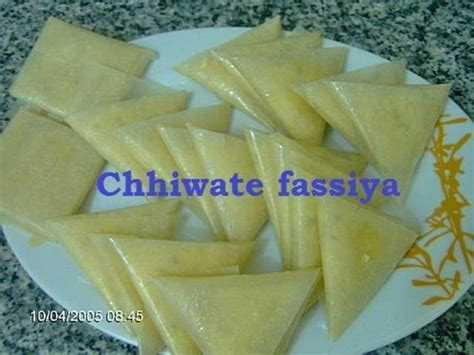 chhiwate ramadan cuisine marocaine les meilleures recettes de ramadan de chhiwate fassiya et