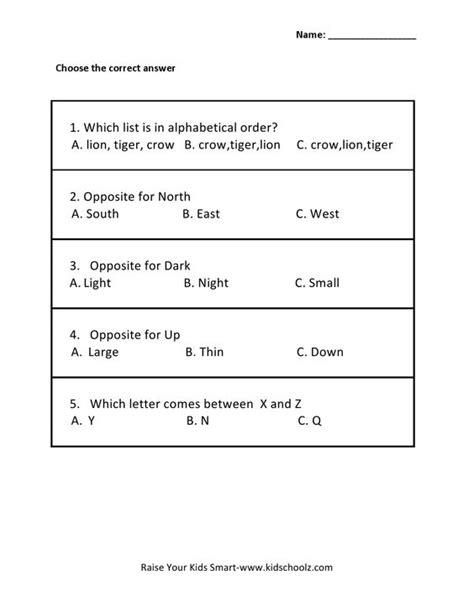 Grade 1  General Knowledge Worksheet  Summmer Vacation  Pinterest  Grade 1, Worksheets And