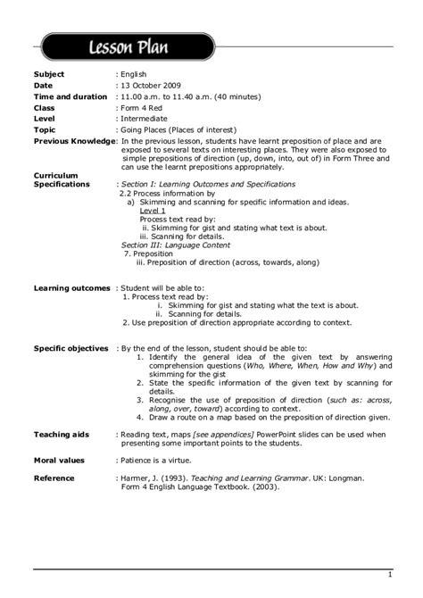 lesson plan english 2