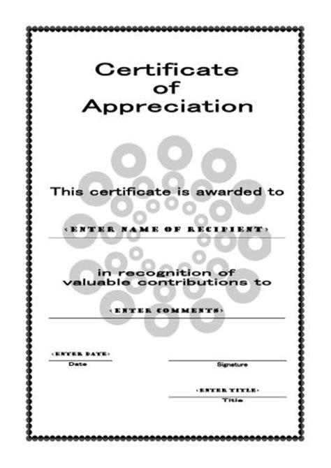 certificates  appreciation