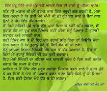 How Can Write A Love Letter In Hindi Cover Letter Templates How To Write A Love Letter In Hindi Language Cover 7 Impressive Tips To Write A Romantic Love Letter Best Love Letter To Boyfriend In Hindi