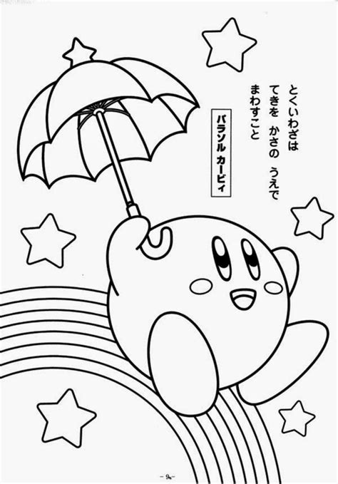 coloring pages  kids  kirby coloring pages