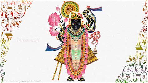 god shreenathji hd wallpapers wordzz