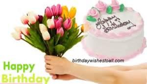 HD Happy Birthday Wishes
