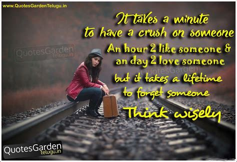 heart touching quotes messages  relations quotes