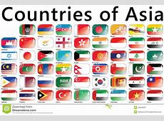 Countries of Asia stock vector Illustration of israel