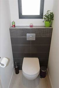Incroyable 1000 Ideas About Deco Wc On Pinterest Wc