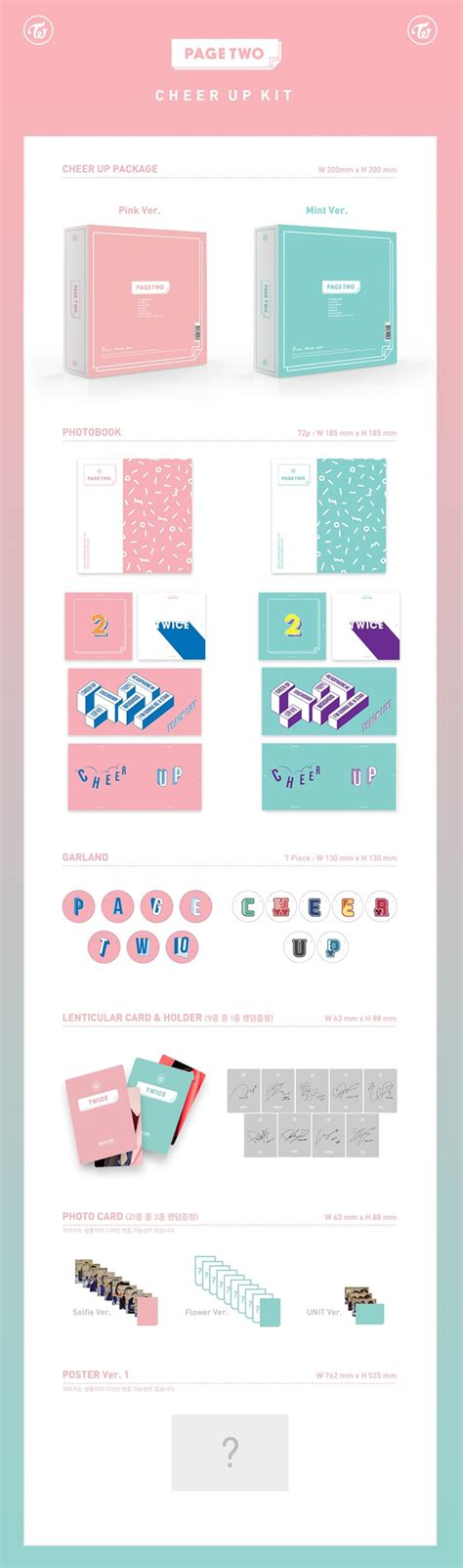 mini album vol  page  normal ver