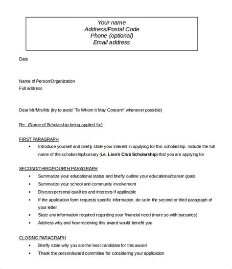 introduction template 8 letter of introduction templates pdf doc free premium templates