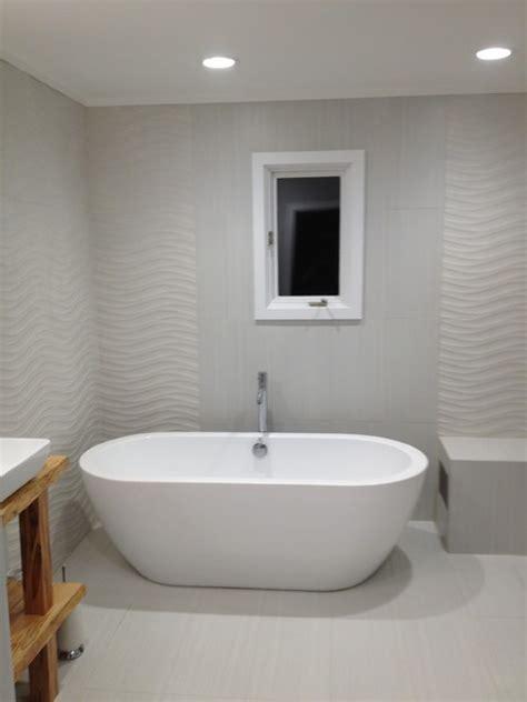 70s Master Bathroom Remodeling   Modern   Bathroom   dc metro