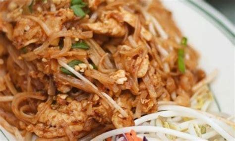 cuisine thailandaise poulet recettes thailandaises poulet