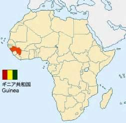 ギニア:ギニア共和国: より詳しい地図 ...