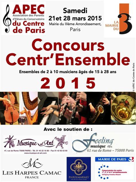 concours musique de chambre concours de musique de chambre association des parents d
