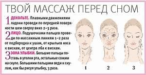 Как сделать маску для лица от морщин в