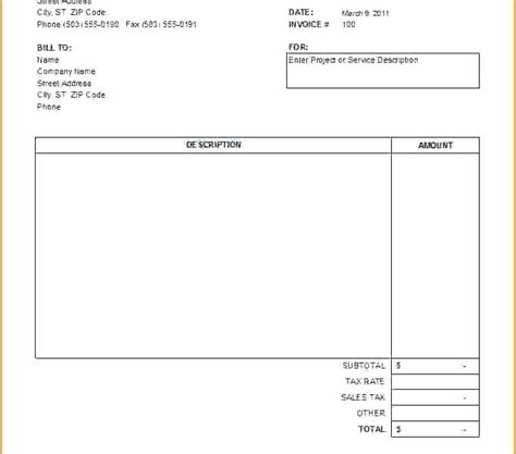 invoice for rent rent invoice template house rent invoice