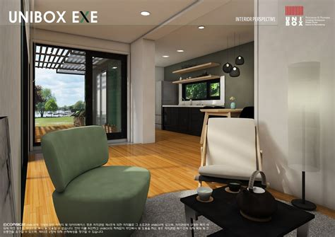 newunibox house exe  type interior design