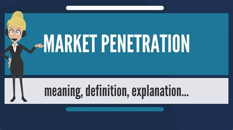 penetration meaning