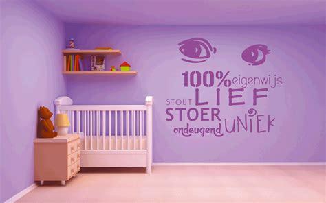 muurteksten babykamer muurstickers tekst zelf op maat ontwerpen