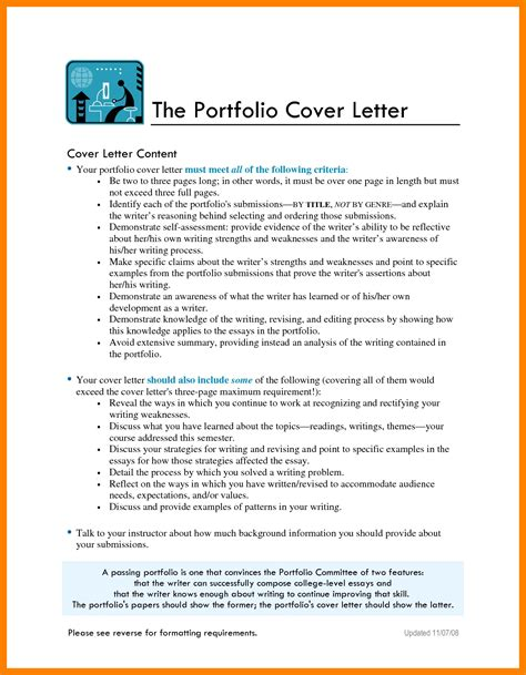 what a cover letter should look like bank loan