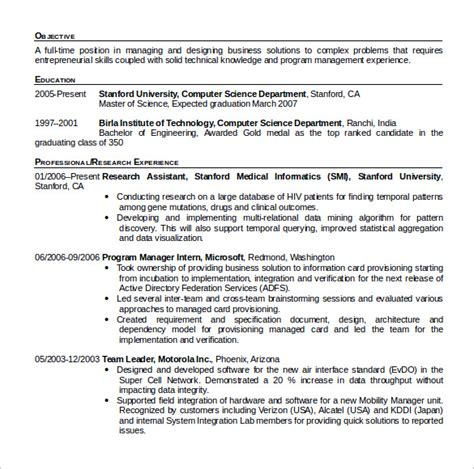 sle computer science resume 11 free