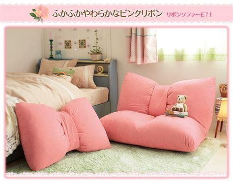 japanese cute ribbon floor sofa   furniture
