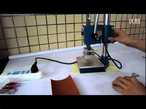 manual leather embossing machine youtube