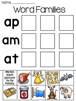 word families worksheets  puzzles bundle