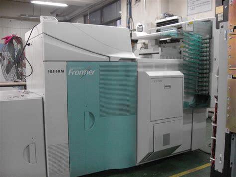 fuji frontier lp digital minilab manufacturersfuji