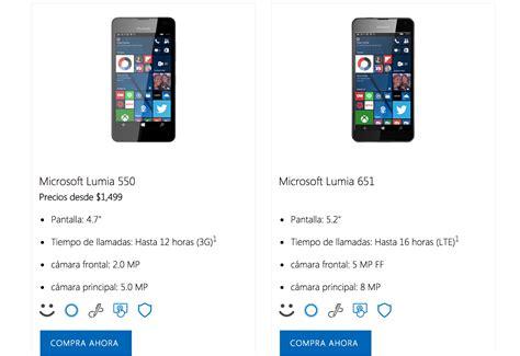 si鑒e de microsoft un mystérieux lumia 651 sous windows 10 mobile apparaît sur le site web de microsoft