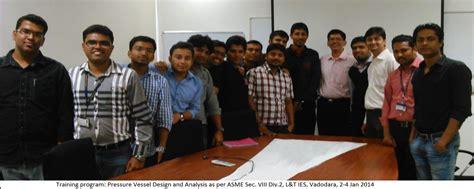 sardar patel college  engineering