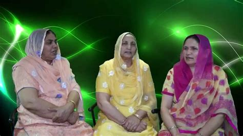 Lok Geet  Suhag  Punjabi Folk Songs For The Occasion Of