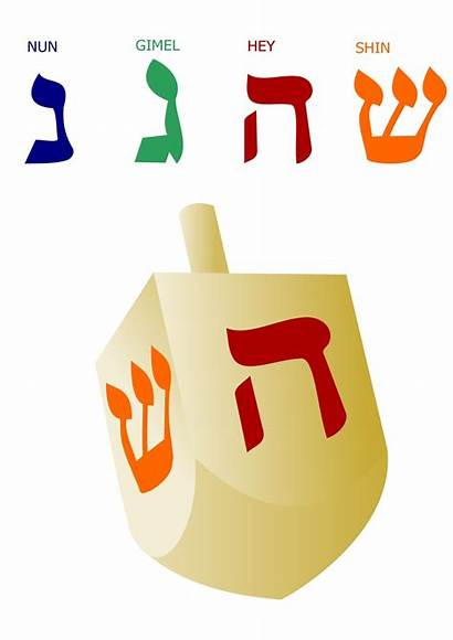 Dreidel Hanukkah Play Jewish Rules Symbols Hebrew
