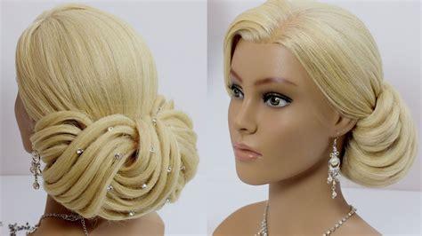 Bridal Hairstyle For Long Medium Hair Tutorial. Wedding