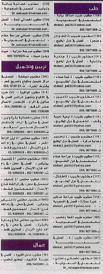 ميركل ستنظر في لم شمل فئة من اللاجئين مطلع 2018 - RT Arabic