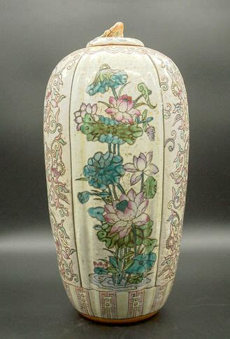 Large Vase With Lid by Large Jiaqing Vase With Lid China Ca 1960 S Catawiki