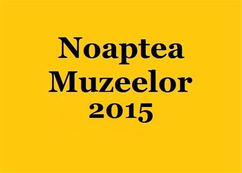 Скачать Noaptea Muzeelor 2015 APK - бесплатно Развлечения ПРИЛОЖЕНИЕ для Андроид | APKPure.com