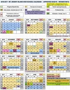 Elementary School Calendar 2016 2017