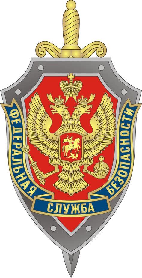 федеральная служба роспотребнадзора официальный сайт