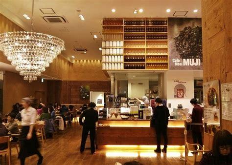Muji พร้อมเสิร์ฟกาแฟเป็นครั้งแรกในไทยที่สาขาสามย่านมิตรทาวน์ เปิด 20 กันยายนนี้ - NYLON Thailand