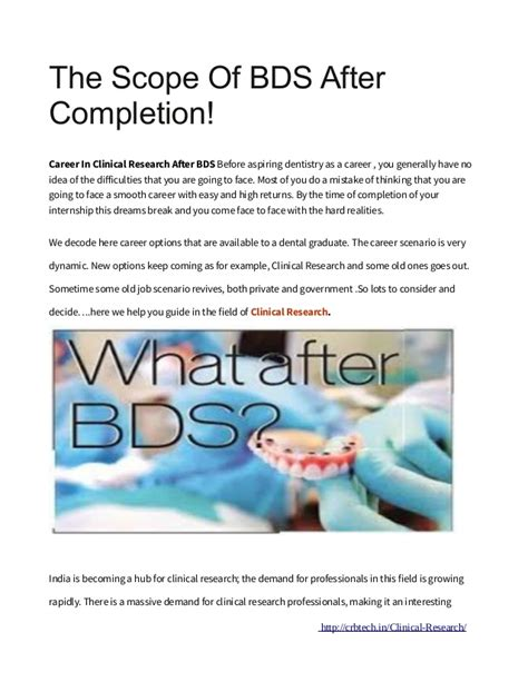 jameel abdul mateen the scope of bds after completion