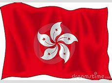 Flag Of Hong Kong Stock Photos Image 3046263