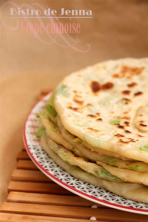 cuisine chinoise crêpe chinoise mille et une saveurs cuisine chinoise
